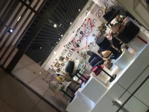 渋谷文化村