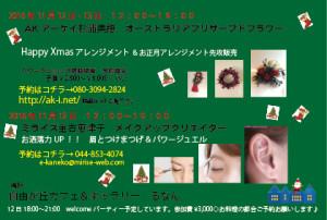 new_dm_201611